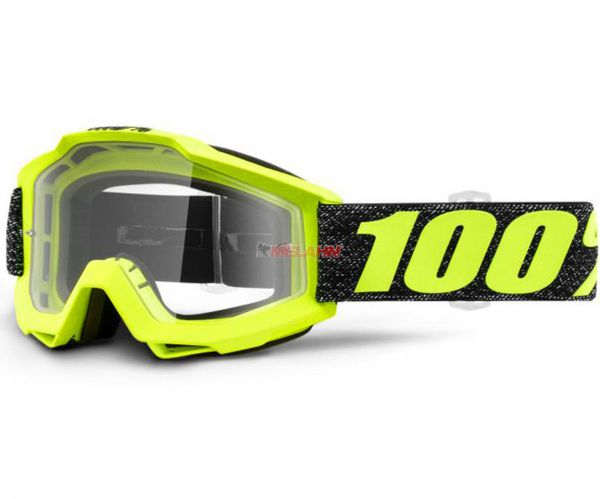 100% Brille: Accuri Tresse, gelb/grau