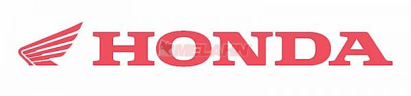 FX Aufkleber TDC: HONDA 165x20cm, rot