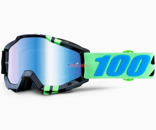 100% Brille: Accuri Zerg, schwarz/mint