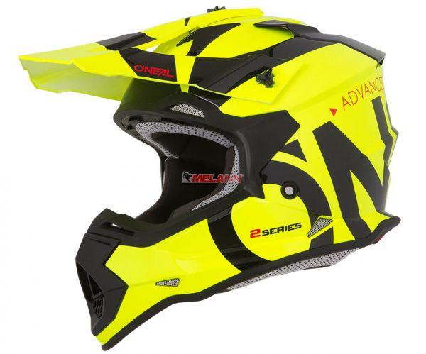ONEAL Kids Helm: 2Series Slick, neon gelb/schwarz