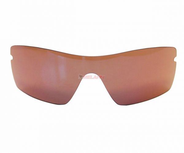 FOX Ersatzglas für Sonnenbrille The Duncan Sport, G30 iridium